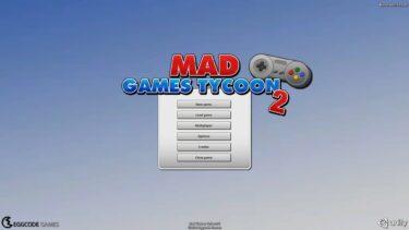 ゲーム会社経営ゲーム【Mad Games Tycoon 2】やってみた